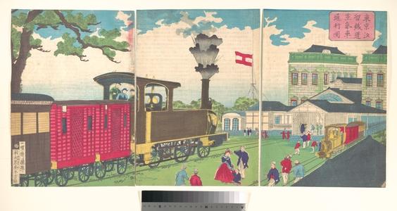 Utagawa Kuniteru: Steam Train Passing Shiodome in Tokyo - Metropolitan Museum of Art