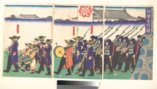 Yoshifuji: Parade of the Emperor's Troops - Metropolitan Museum of Art