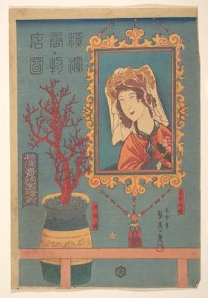 Utagawa Sadahide: Goods for Sale - Metropolitan Museum of Art