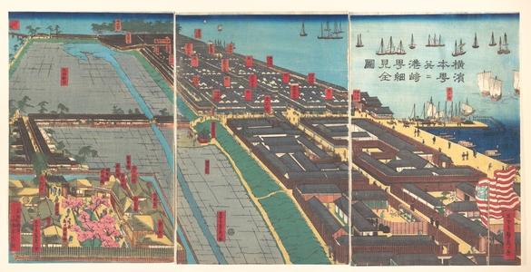 歌川貞秀: Detailed Print of Yokohama Hon-chô and the Miyozaki Pleasure Quarter - メトロポリタン美術館