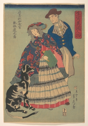 歌川貞秀: American Woman Playing a Concertina, from the series Foreigners from Life - メトロポリタン美術館