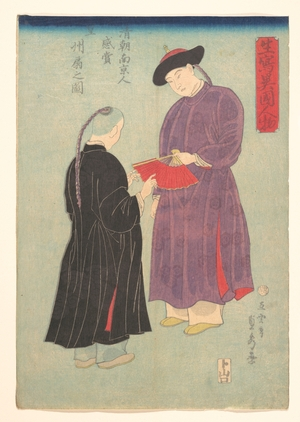 歌川貞秀: Picture of a Manchurian of the Qing Court from Nanking, Admiring a Fan - メトロポリタン美術館