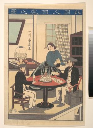 歌川芳員: Foreigners Drinking Alcohol - メトロポリタン美術館
