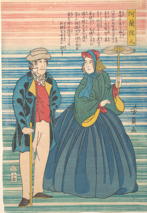 Utagawa Yoshikazu: Dutch Couple - Metropolitan Museum of Art