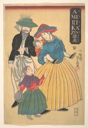 芳藤: An American Family - メトロポリタン美術館