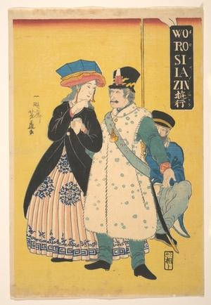 Yoshifuji: Russian Soldier with His Family - Metropolitan Museum of Art