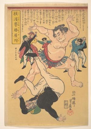 Yoshifuji: Yokohama Sumo Wrestler Defeating a Foreigner - Metropolitan Museum of Art