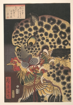 Utagawa Hirokage: Head of a Tiger Eating a Rooster - Metropolitan Museum of Art