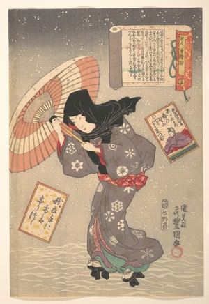 Utagawa Kunisada: Selected Scenes from One Poem Each by One Hundred Poets: Poem by Emperor Kôkô - Metropolitan Museum of Art