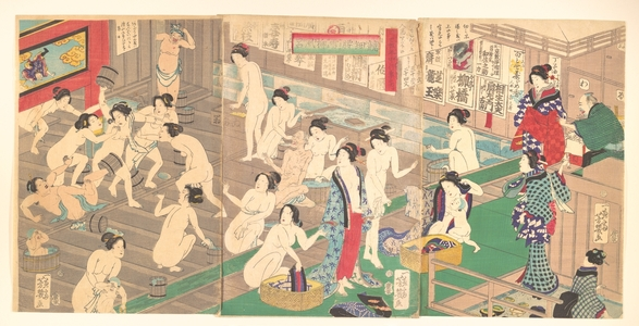 Ochiai Yoshiiku: Interior of a Public Bath - Metropolitan Museum of Art