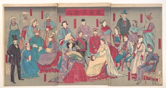 小林清親: Various Foreigners - メトロポリタン美術館