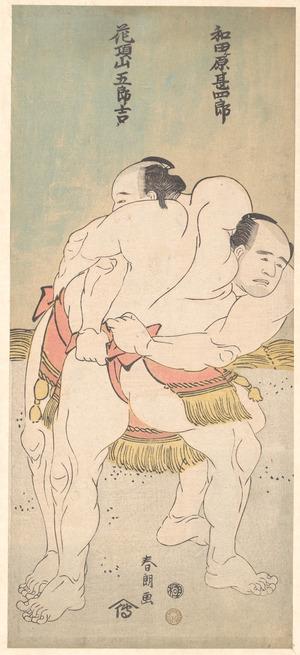 葛飾北斎: A Wrestling Match - メトロポリタン美術館