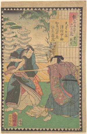Utagawa Kuniaki: A Parcel of Seven Kuniaki Prints - Metropolitan Museum of Art