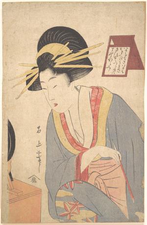 Kitagawa Utamaro: A Parcel of Four Utamaro Prints - Metropolitan Museum of Art