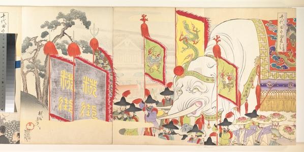 Toyohara Chikanobu: Chiyoda Castle (Album of Men) - Metropolitan Museum of Art