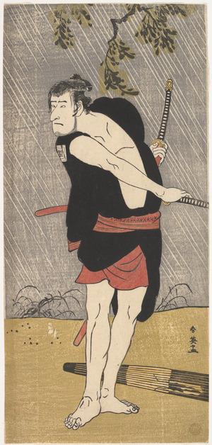 勝川春英: The Actor Ichikawa Komazô II in the Role of Ono Sadakurô - メトロポリタン美術館
