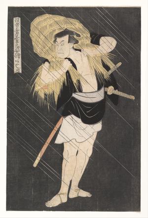 歌川豊国: The Actor Ôtani Tomoemon in the Role of Ono Sadakurô, from the series Image of Actors on Stage - メトロポリタン美術館