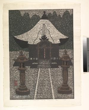 Asai Kiyoshi: Okuno-Hosomichi Io-Ji Izaka - Metropolitan Museum of Art