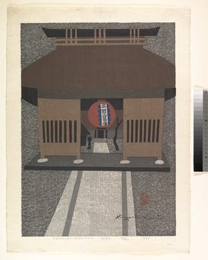 Asai Kiyoshi: Tachiki-Kannon Aizu - Metropolitan Museum of Art