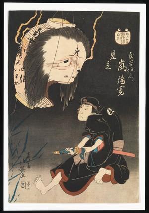 Shunbaisai Hokuei: An Imaginary View of Arashi Rikan II as Iemon Confronted by an Image of the Murdered Oiwa on a Broken Lantern - Metropolitan Museum of Art