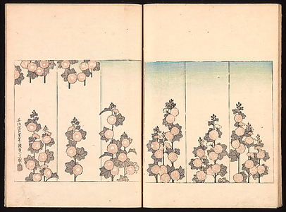 Sakai Hoitsu: Ink Traces of Kenzan (Kenzan iboku) - Metropolitan Museum of Art
