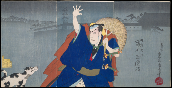 Toyohara Kunichika: Album of Thirty-Two Triptychs of Polychrome Woodblock Prints by Various Artists - Metropolitan Museum of Art
