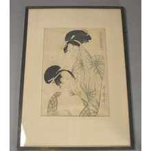 Kitagawa Utamaro: Two women after bath from the series Elegant Pines of Fivefold Needles (Furyu goyo no matsu) - Metropolitan Museum of Art