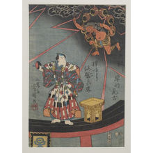 Utagawa Yoshiharu: The Plum Blossom that Flew on Lightning from Chikushino - Metropolitan Museum of Art