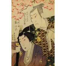 Shunkosai Hokushu: Bandô Mitsugorô III and Arashi Koroku IV as Koganosuke - Metropolitan Museum of Art