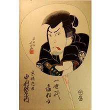 Shunkosai Hokushu: Nakamura Utaemon III as the Fencing Master Kyôgoku Takumi - Metropolitan Museum of Art