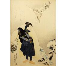 芦幸: Arashi Rikan II as Miyamoto Musashi - メトロポリタン美術館