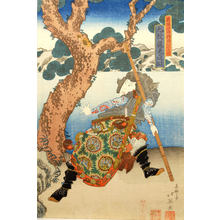 Shunbaisai Hokuei: Three Heroes of the Water Margin Capture the Bandit Queen Ichijôsei - Metropolitan Museum of Art