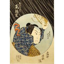 Shunbaisai Hokuei: Arashi Rikan II as Akogi Heiji - Metropolitan Museum of Art