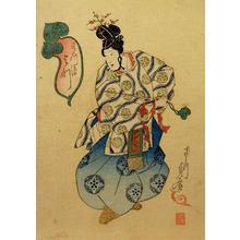 Utagawa Sadahiro: Yotsu of the Matsukiyo Performing as a Courtier - メトロポリタン美術館