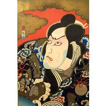 Utagawa Kunimasu: Ichikawa Ebizo V as Kumagai Jirô Naozane - Metropolitan Museum of Art