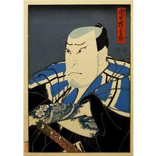 Utagawa Kunimasu: Nakamura Utaemon IV as Danshichi Kurobei - Metropolitan Museum of Art