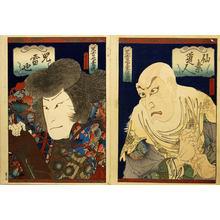 Hasegawa Sadanobu: Ichikawa Ebizô V as Senso Dôjin and Jitsukawa Ensaburô as Jiraiya - Metropolitan Museum of Art