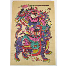 Unknown: One hundred thirty-five woodblock prints including New Year's pictures (nianhua), door gods, historical figures and Taoist deities - Metropolitan Museum of Art