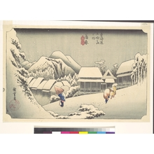 歌川広重: Evening Snow at Kanbara, from the series