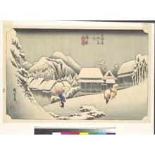 歌川広重: Evening Snow at Kanbara, from the series