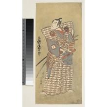 Ippitsusai Buncho: Mimasuya Sukejuro as a Samurai Attired in Kamishimo - Metropolitan Museum of Art