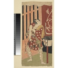 Ippitsusai Buncho: Onoe Matsusuke as a Man Standing at Night at Yoshiwara - Metropolitan Museum of Art