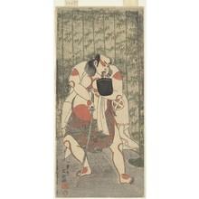 Ippitsusai Buncho: The Actor Otani Hiroji III, Armed with a Sword - Metropolitan Museum of Art
