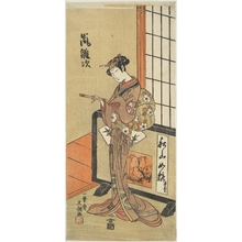 Ippitsusai Buncho: The Actor Arashi Hinaji in a Female Role - Metropolitan Museum of Art