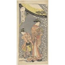 Ippitsusai Buncho: The Oiran Chôzan of Chôjiya, from the series Love Letters - Metropolitan Museum of Art