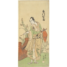一筆斉文調: Ichikawa Yaozô II - メトロポリタン美術館