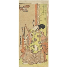 Ippitsusai Buncho: The Actor Ichikawa Komazo I as Yorimasa - Metropolitan Museum of Art