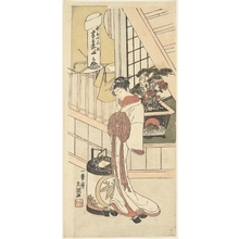 Ippitsusai Buncho: Handayu, An Actor in a Female Role - Metropolitan Museum of Art