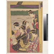 長喜: A Party of Geisha in a Suzumi-bune, i.e.
