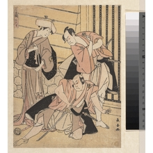 長喜: Scene from the Third Act of Chushingura between Okaru, Kanbei, and Bannai - メトロポリタン美術館